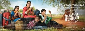 magalir_mattum_cinespotlight