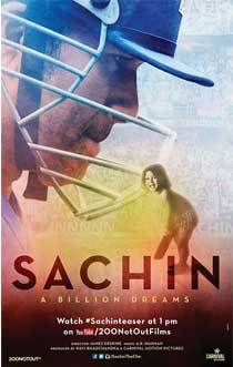 sachin_cinespotlight