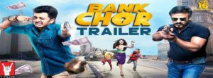 bank_chor_cinespotlight