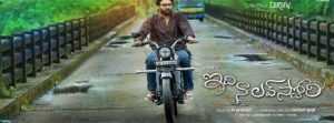 Idi Naa Love Story_Cinespotlight