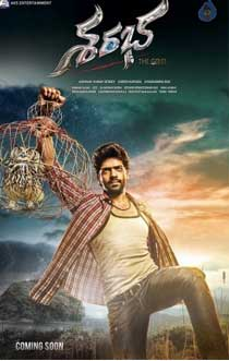 Sharabha Movie 2017