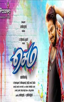Semma Movie 2017