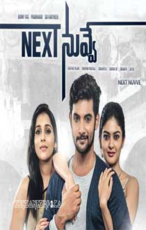 Next Nuvve Telugu Movie