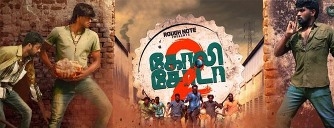 Goli Soda 2 Movie